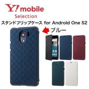 Y!mobile Selection スタンドフリップケース for Android One S2 ブルー|ymobileselection