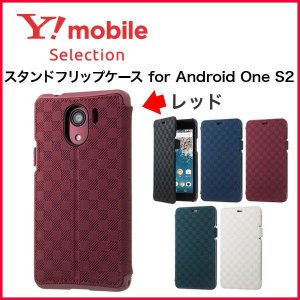 Y!mobile Selection スタンドフリップケース for Android One S2 レッド|ymobileselection