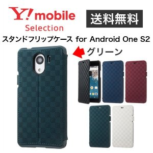 Y!mobile Selection スタンドフリップケース for Android One S2 【グリーン】|ymobileselection