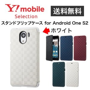 Y!mobile Selection スタンドフリップケース for Android One S2 【ホワイト】|ymobileselection