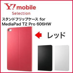 Y!mobile Selection スタンドフリップケース for MediaPad T2 Pro 606HW レッド|ymobileselection
