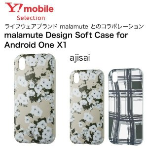 【ajisai】Y!mobile Selection malamute Design Soft Case for Android One X1|ymobileselection