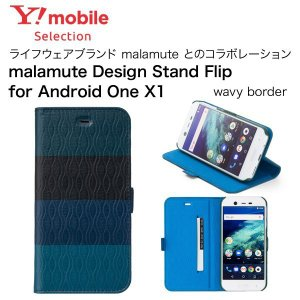 Y!mobile Selection malamute Design Stand Flip for Android One X1|ymobileselection