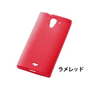 【Y!mobile AQUOS CRYSTAL Y】キラキラ・ソフトジャケット|ymobileselection