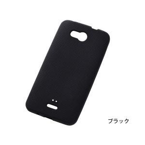 Y!mobile DIGNO C 404KC/S301  スリップガードシリコンケース ブラック|ymobileselection