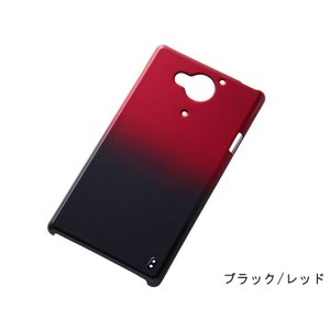 【Y!mobile AQUOS Xx-Y】グラデーションハードケース ブラック/レッド|ymobileselection
