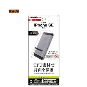 iPhone SE/5s/5 背面保護フィルム TPU 光沢 メール便配送|ymobileselection