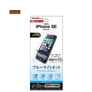 iPhone SE/5s/5c/5 液晶保護フィルム ブルーライトカット 高光沢 メール便配送|ymobileselection