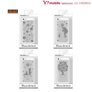 iPhone SE / 5s / 5 ハイブリッドケース デザイン / キャット|ymobileselection