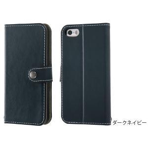 iPhone SE / 5s / 5 手帳型ケース シンプル ダークネイビー|ymobileselection