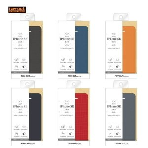 iPhone SE / 5s / 5 手帳型ケース マグネットタイプ / ネイビー|ymobileselection