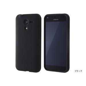 Y!mobile DIGNO(R) E シリコンケース スリップガード ブラック|ymobileselection