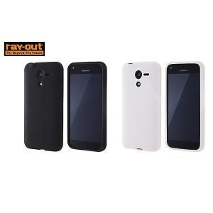 Y!mobile DIGNO(R) E シリコンケース スリップガード ホワイト|ymobileselection