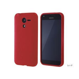 Y!mobile DIGNO(R) E シリコンケース スリップガード レッド|ymobileselection
