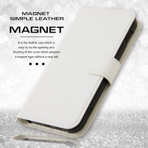 Y!mobile DIGNO(R) E 手帳型ケース シンプル マグネット ホワイト|ymobileselection