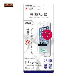 iPhone 7/6s/6 液晶保護 耐衝撃 光沢|ymobileselection
