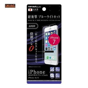 iPhone 7 / 6s / 6 保護 5H 耐衝撃 BLカット アクリル 高光沢|ymobileselection