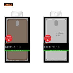 Android One S1 TPUソフトケース ウルトラクリア/ブラック|ymobileselection