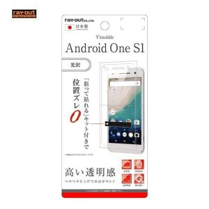 Android One S1 フィルム 指紋防止 光沢 メール便配送|ymobileselection