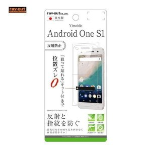 Android One S1 フィルム 指紋 反射防止|ymobileselection