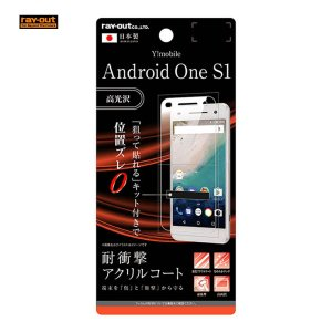 Android One S1 フィルム 5H 耐衝撃 アクリルコート 高光沢 メール便配送|ymobileselection