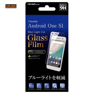 Android One S1 ガラスフィルム 9H ブルーライトカット RT-ANO2F/MG|ymobileselection