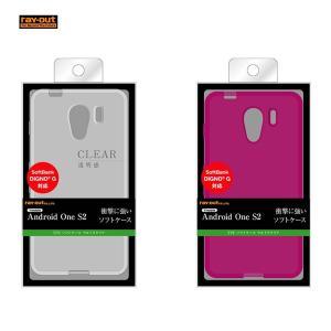 Android One S2 TPUケース ウルトラクリア/ワインレッド ymobileselection