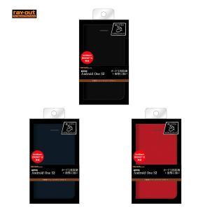 Android One S2 手帳 ソフトタイプ マグネット/ブラック|ymobileselection