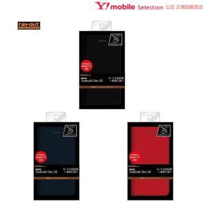Android One S2 手帳 ソフトタイプ マグネット/レッド ymobileselection