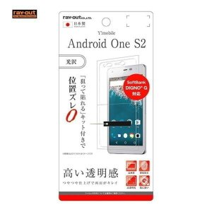 Android One S2 液晶保護フィルム 指紋防止 光沢 RT-CR03F/A1|ymobileselection