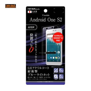 Android One S2 フィルム 5H 耐衝撃 BL アクリル 高光沢 メール便配送|ymobileselection