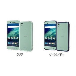 ray-out Android One X1 ハイブリッドケース ダークネイビー ymobileselection