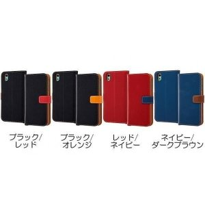 ray-out Android One X1 手帳型ケース 2トーンカラー ネイビー/ダークブラウン ymobileselection