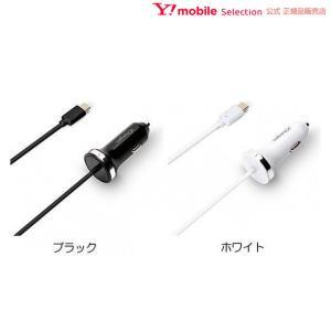 PGA USB TYPE-C DC充電器 ホワイト|ymobileselection
