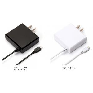 PGA microUSBコネクタAC充電器2A ブラック|ymobileselection
