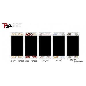 【ディズニー】ディズニー iPhone 6用 衝撃を軽減する液晶保護フィルム ダンボ|ymobileselection