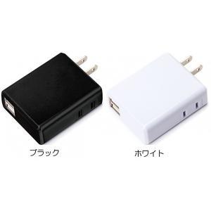 PGA コンセント1口搭載 USB電源アダプタ2ポート 2.4A ホワイト|ymobileselection