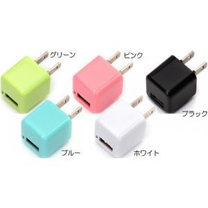 PGA USB電源アダプタ1ポート1A ブラック|ymobileselection