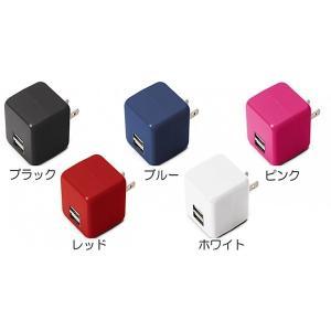PGA USB電源アダプタ 2ポート 2.1A キューブ型 レッド|ymobileselection