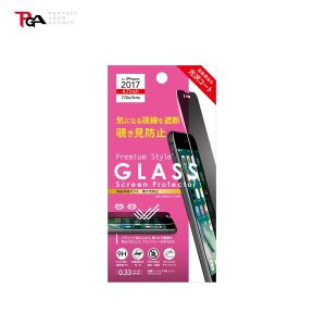 PGA iPhone 8 / 7 / 6s/6用 液晶保護ガラス 覗き見防止180度|ymobileselection