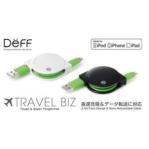 Deff TRAVEL BIZ Lightningコネクタ対応iPod/iPhone/iPad専用 急速充電&データ転送巻き取り式USBケーブル カフェブラック|ymobileselection