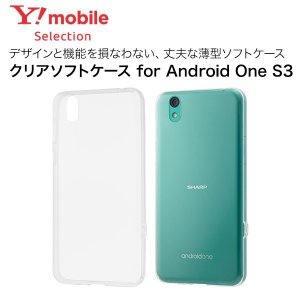 Y!mobile Selection クリアソフトケース for Android One S3|ymobileselection