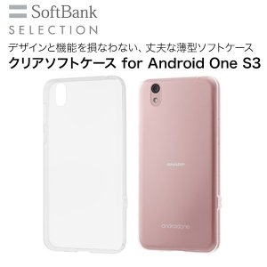 SoftBank SELECTION クリアソフトケース for Android One S3|ymobileselection