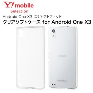 Y!mobile Selection クリアソフトケース for Android One X3|ymobileselection