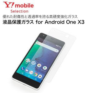 Y!mobile Selection 液晶保護ガラス for Android One X3|ymobileselection