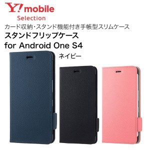 ネイビー Y!mobile Selection スタンドフリップケース for Android One S4|ymobileselection