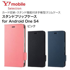 ピンク Y!mobile Selection スタンドフリップケース for Android One S4|ymobileselection