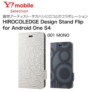 001 MONO Y!mobile Selection HIROCOLEDGE Design Stand Flip for Android One S4|ymobileselection