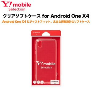 Y!mobile Selection クリアソフトケース for Android One X4|ymobileselection