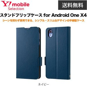 Y!mobile Selection スタンドフリップケース for Android One X4 ネイビー|ymobileselection